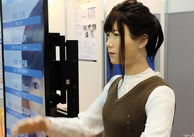 Junko Chihira